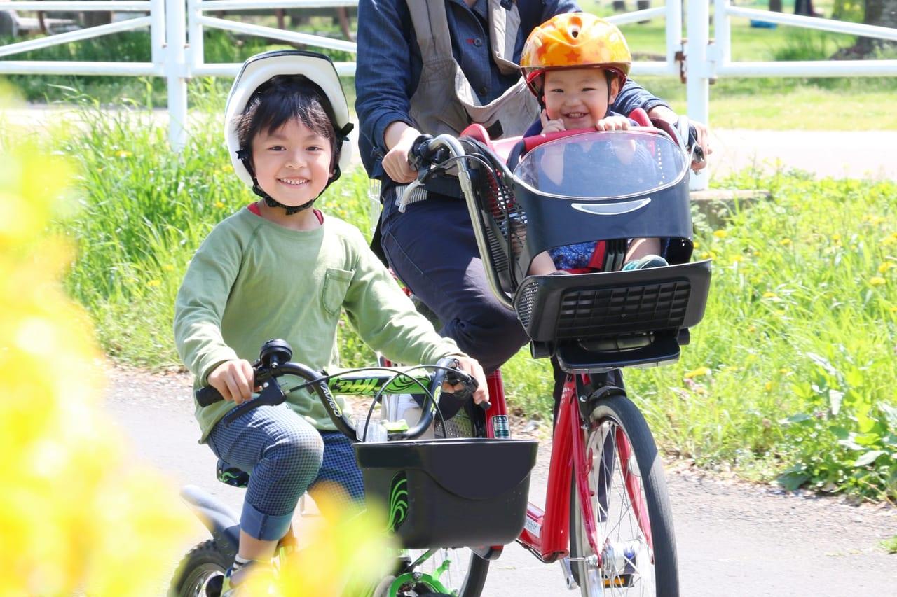 自転車ヘルメット購入費の助成