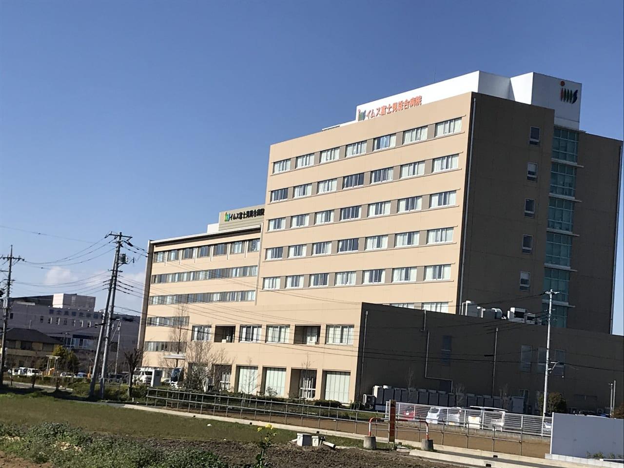 イムス 富士見 総合 病院 イムス富士見総合病院 看護部サイト